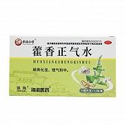 藿香正气水(浙海)(塑料瓶)