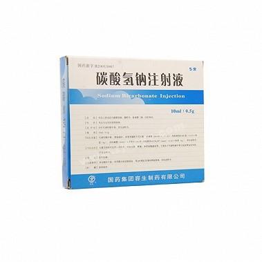 碳酸氢钠注射液